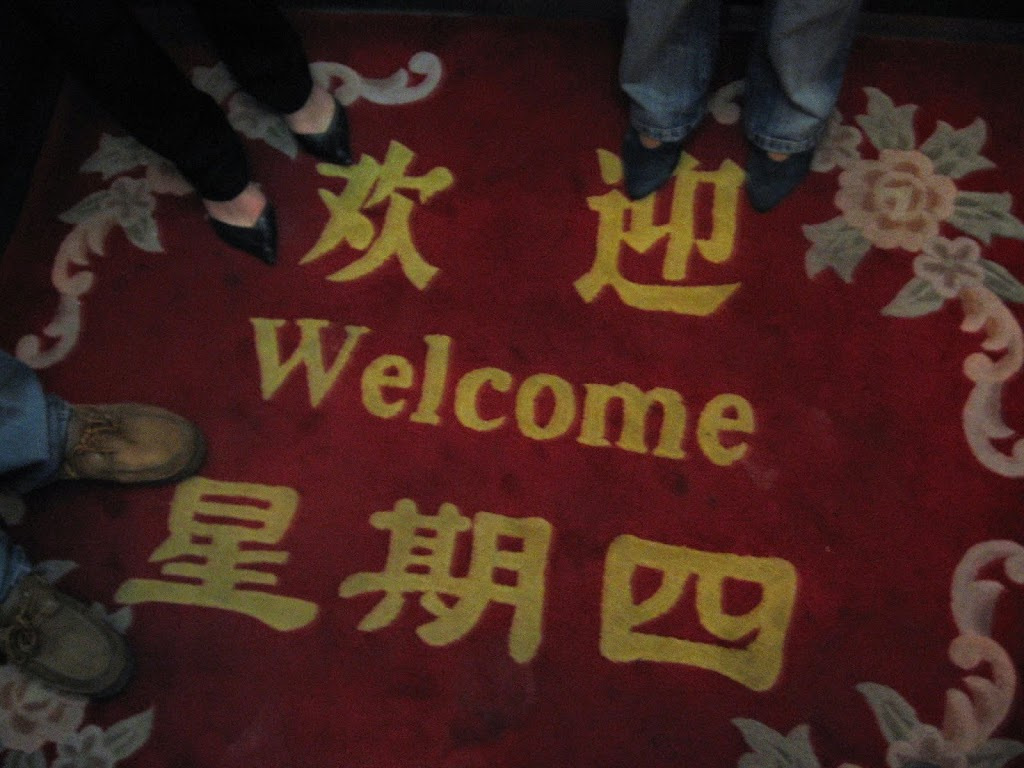 Chinese Hotels: Change the carpet every day.